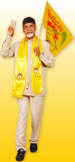 the TDP at Guntur today.