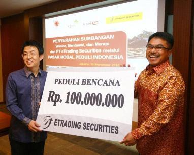 E pt etrading securities