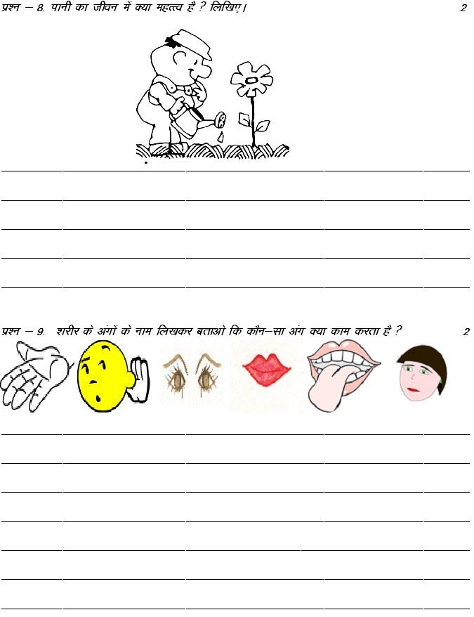 essay on rashtrabhasha hindi Essay on hamari rashtrabhasha hindi  how to write an impressive essay + स्वच्छ भारत अभियान निबंध (must watch till the end) .