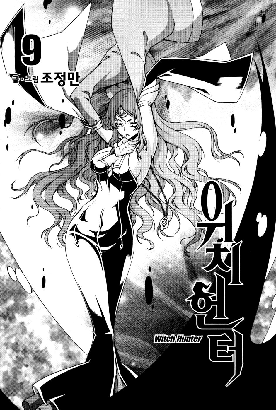 Witch Hunter – Thợ Săn Phù Thủy chap 39 page 4 - IZTruyenTranh.com