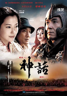 Chinese Movie ~ The Myth [2005] | My Movie Land