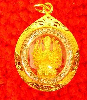 Kwan Yin Buddhist Goddess Amulet