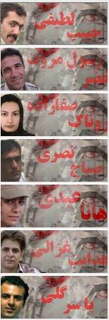 فعالان کرد در بند