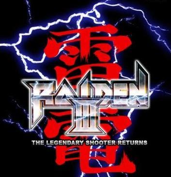 Raiden III Pc  Raiden+III+(3)