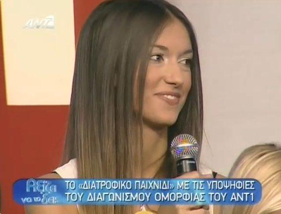 GREECE – Anna Prelevic