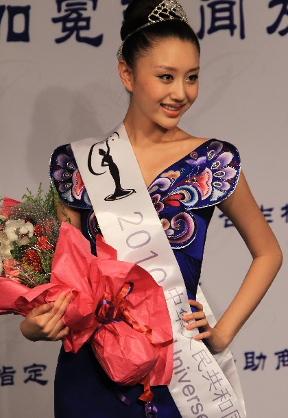 Miss Universe 2010 Pictures. MISS CHINA UNIVERSE 2010 - Wen Tang