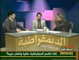حوار تلفزيوني للمؤلف حول لماذا تتقدم الديموقراطية عالميا وتتعثر عربيا؟ الجزء الأول