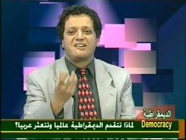 حوار تلفزيوني للمؤلف حول لماذا تتقدم الديموقراطية عالميا وتتعثر عربيا؟ الجزء الثاني