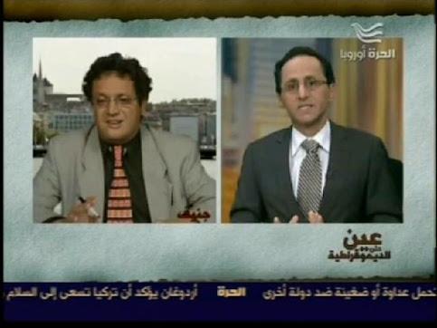 مشروع تخريب العقل العربي