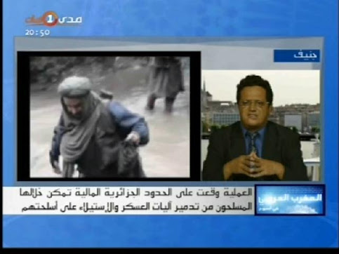 Alqaïda عمليات القاعدة في بلاد المغرب الإسلامي