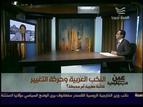 الإرهاب الوهابي السعودي Saudi Terrorism