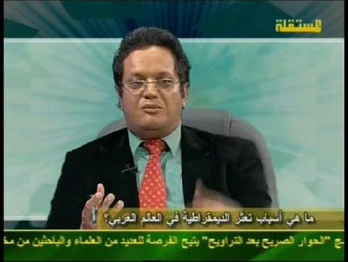 الموانع الاجتماعية للديموقراطية العربية