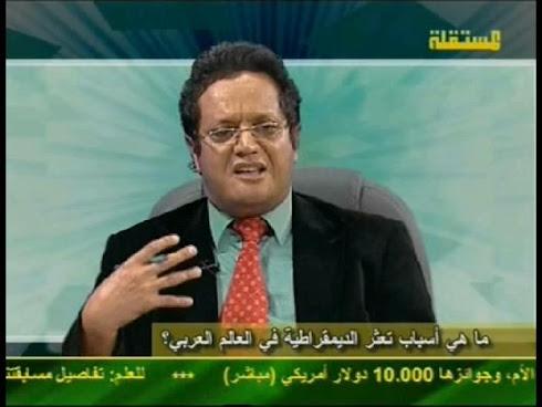 الموانع السياسية للديموقراطية في الوطن العربي
