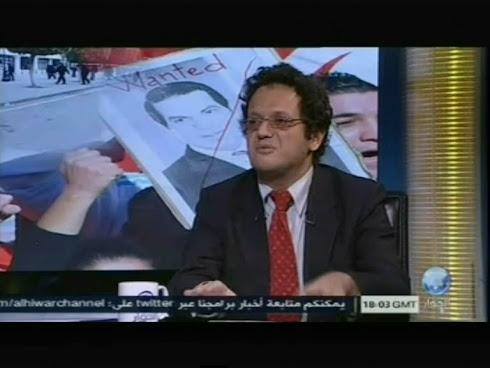 قضية وحوار | الاستبداد وفساد السلطة في العالم العربي
