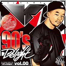 90's Delight Vol.00