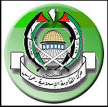 http://2.bp.blogspot.com/_ZxKAf8oOwtI/SO34Zv0oitI/AAAAAAAAQXs/izWc52VWqdU/s320/hamas_logo_1.jpg