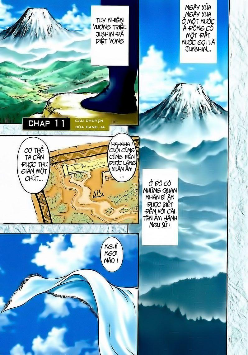 Ám Hành Ngự Sử - Chapter 11 - Pic 6