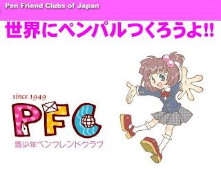 japan pen friend club