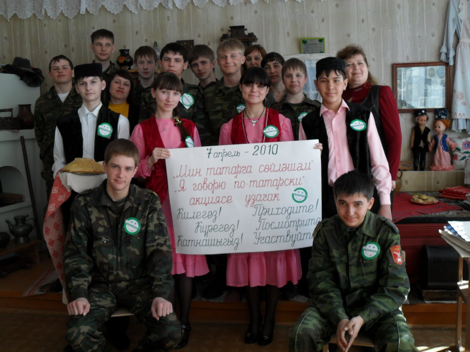 Стихотворение татарке 50 лет 4 фотография
