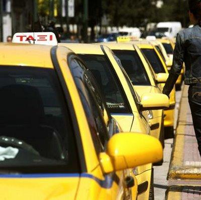 H εκδρομικη μας ατζεντα εντός Κρήτης !!! - Σελίδα 6 Taxi