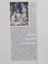 Aztag Newspaper, LIDYA TCHAKERIAN AT AZTAG'S EXHIBITION