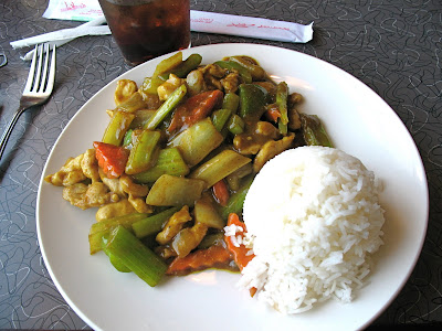 chicken curry at Pike Place Chinese Cuisine