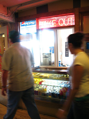 take out window at Pike Place Chinese Cuisine