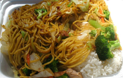 Asia Ginger Yakisoba (chicken)