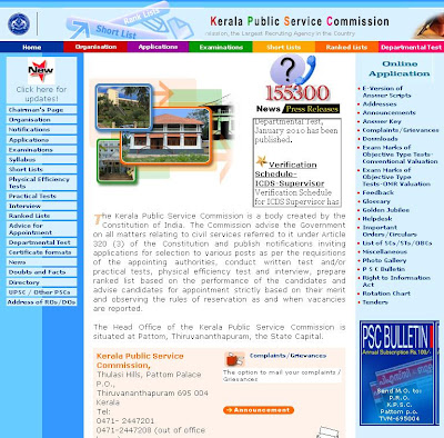 PSC Kerala - Public Service Commission Notifications on www.keralapsc.org