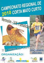Campeonato Regional de Corta Mato Curto em Vermoim