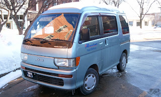 Daihatsu Atrai - Subcompact Culture