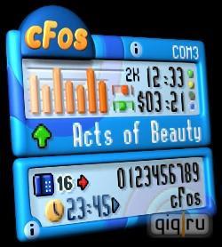 cFosSpeed 5.00 Build 1559 - key Coss