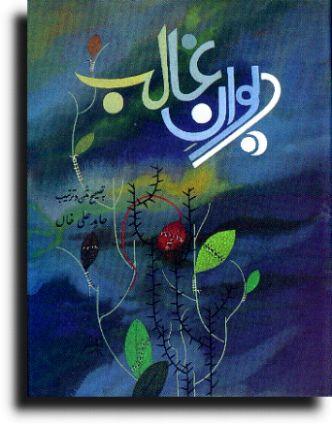 free  islamic history books pdf
