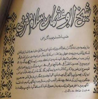 mufti abdul qayyum book pdf