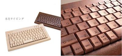 http://2.bp.blogspot.com/__BXF2oCwUd0/ShthBUBraiI/AAAAAAAABQo/ONXov-EvGe8/s400/hacoa_keyboard.jpg