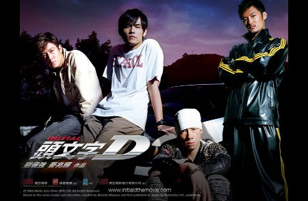 I Have To Start Off By Saying That Loved The Initial D Anime Series And Will Write A Review On It Soon Promise Remember Few Years Back