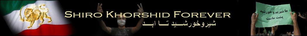Shiro-Khorshid Forever - شيروخورشيد تا ابد