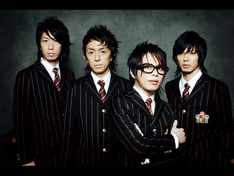Abingdon Boys School - School Telephone Box (Hey! Hey! Hey!) [Bonus]