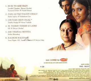 Laaga Chunari Mein Daag 1 Full Movie In Hindi Download Hd 08-0216179658T