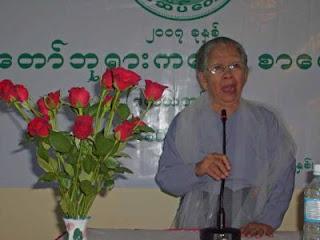 >Zay Hmine – Remembering Phwar May