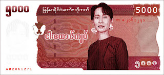 >The New Burmese Currency Notes for the Future of Burma