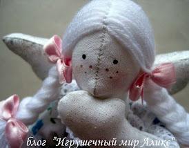 Ангел нежных чувств - девочка)))