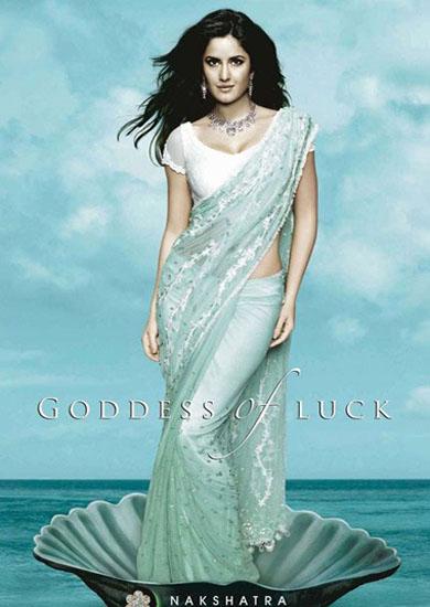 Katrina Kaif-Banner of Nakshatra Diamond Brand