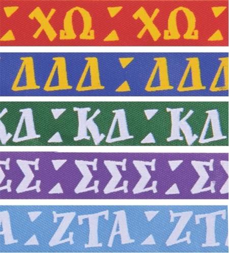 Greek Letters Craft