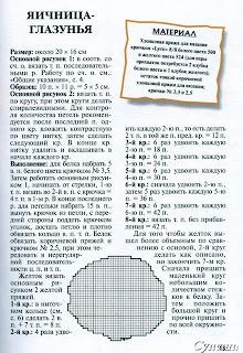 Agarradera(esquema)