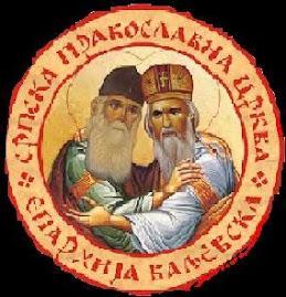 CINSTITUL PARACLIS AL CELUI ÎNTRE SFINŢI CUVIOSULUI PARINTELUI NOSTRU IUSTIN CEL NOU DE LA CELIE