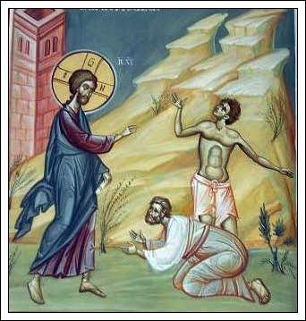 Miropolitului Augustin de Florina – Predică la Duminica a X-a dupa Rusalii
