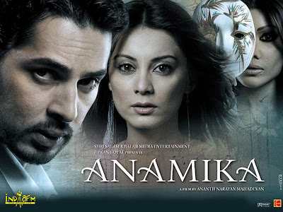 anamika(2008) movie wallpaper[ilovemediafire.blogspot.com]