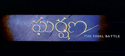Gharshana (2004) movie screenshots{ilovemediafire.blogspot.com}