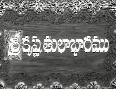 Shri Krishna Tulabharam (1966) movie screenshots{ilovemediafire.blogspot.com}